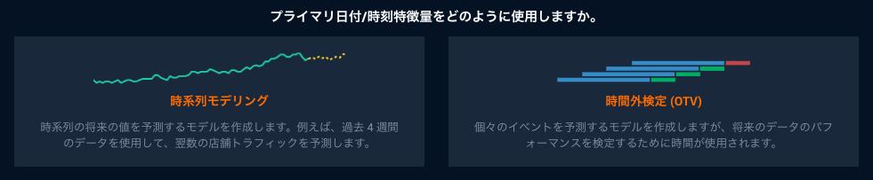 TakaNakano_0-1586225304044.png