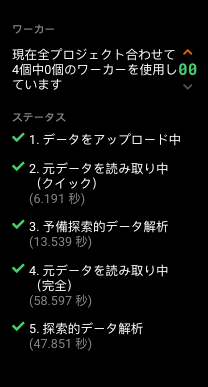satoshi_yamada_0-1586226086429.png