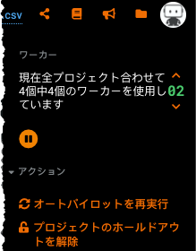 satoshi_yamada_1-1586226086407.png
