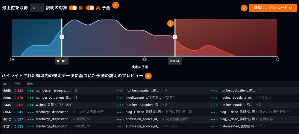 hirookazaki_1-1586226366034.png