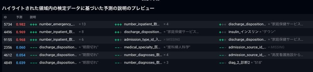 hirookazaki_5-1586226366051.png