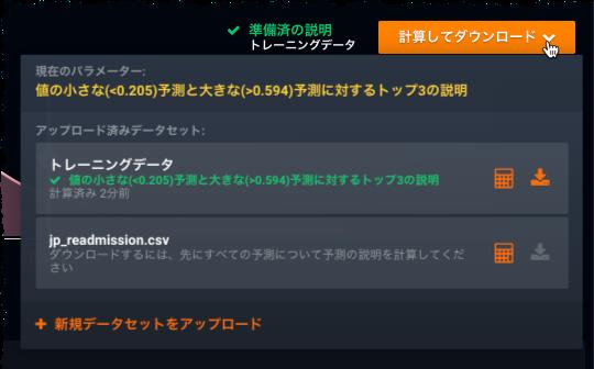 hirookazaki_10-1586226366050.png