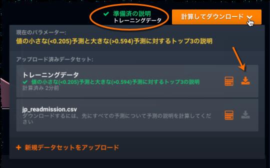 hirookazaki_11-1586226366061.png
