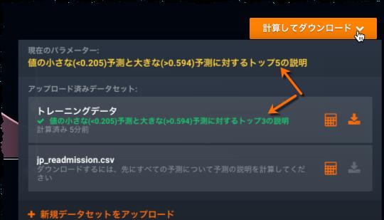 hirookazaki_12-1586226366043.png
