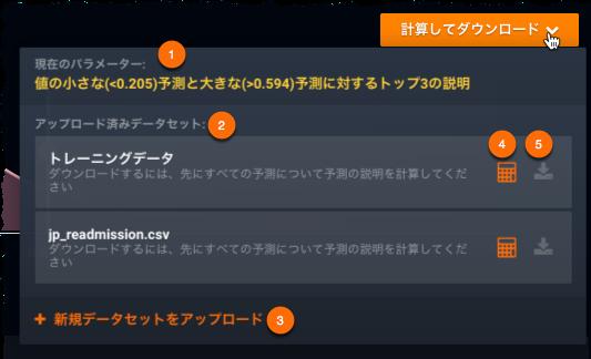 hirookazaki_13-1586226480618.png