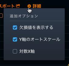 YuyaYamamoto_14-1586227110194.png