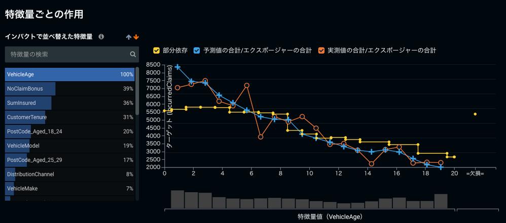 YuyaYamamoto_24-1586227110168.png