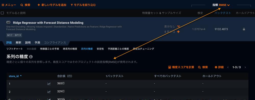 akira_1-1586227276333.png