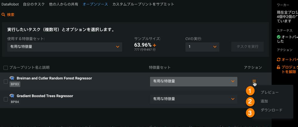 repository-7-jp.png