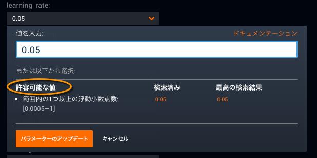 YuyaYamamoto_5-1586228472659.png