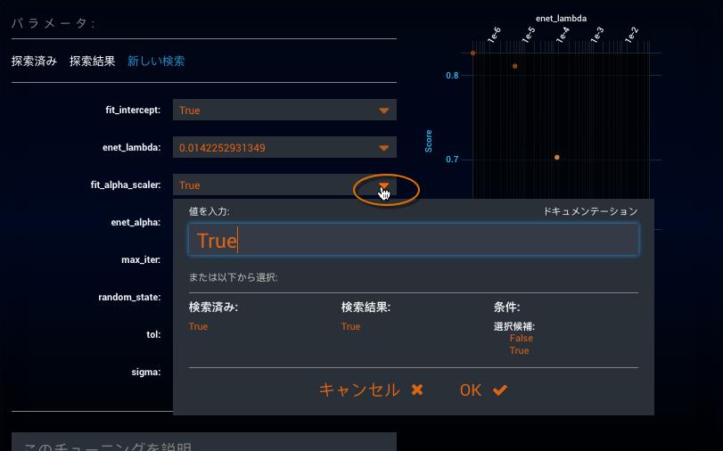 YuyaYamamoto_4-1586228472615.png