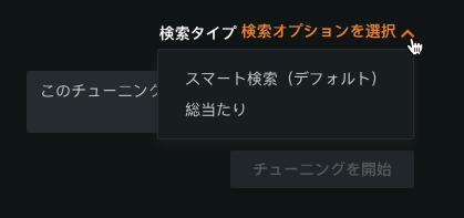 YuyaYamamoto_6-1586228472677.png