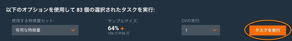 repository-6-jp.png