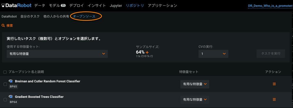 repository-leaderboard-jp.png