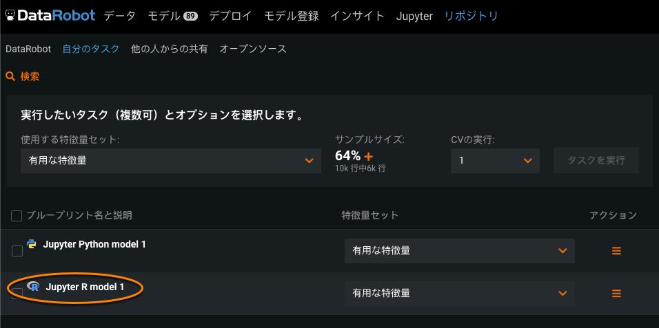repository-2-jp.png