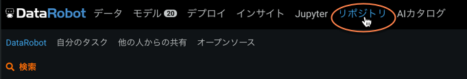 repository-click-jp.png