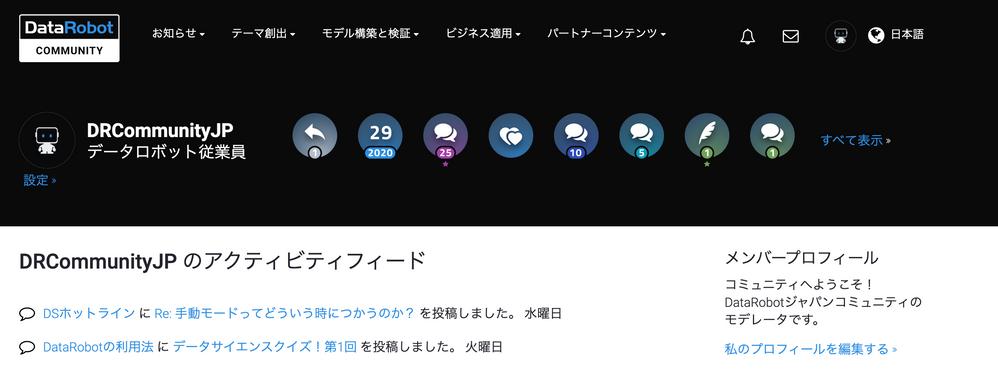 com3_profile.png