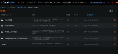 IJICHI_DR_1-1598610680237.png