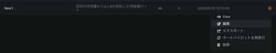 IJICHI_DR_2-1598610790558.png