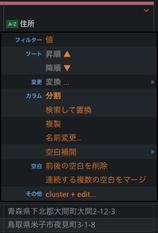 Miogawa_7-1612834394999.png