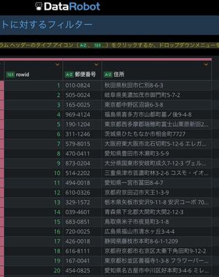 Miogawa_6-1612834395284.png