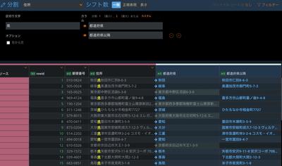 Miogawa_8-1612834395243.png