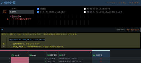 Miogawa_10-1612834395000.png
