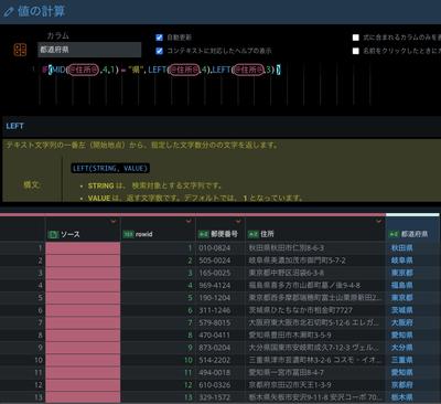 Miogawa_11-1612834395002.png