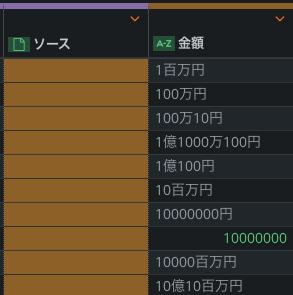 Miogawa_0-1615278333638.png