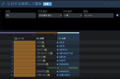 Miogawa_1-1615278333626.png