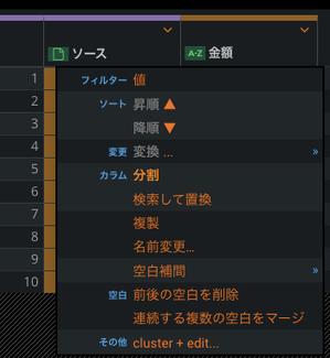 Miogawa_2-1615278333689.png