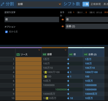 Miogawa_3-1615278333658.png