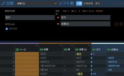Miogawa_4-1615278333631.png