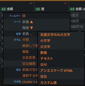 Miogawa_5-1615278333657.png