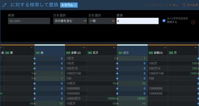 Miogawa_7-1615278333622.png