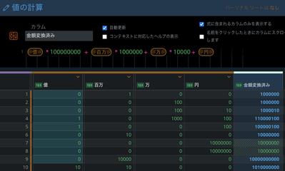 Miogawa_8-1615278333651.png