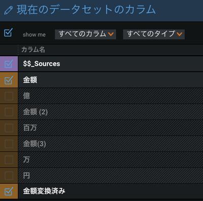 Miogawa_9-1615278333650.png