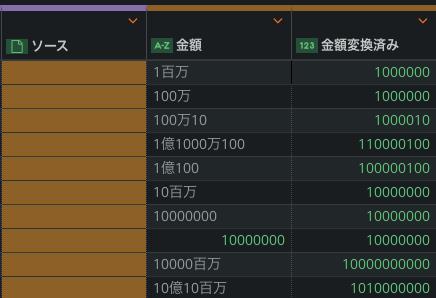 Miogawa_0-1615279069900.png