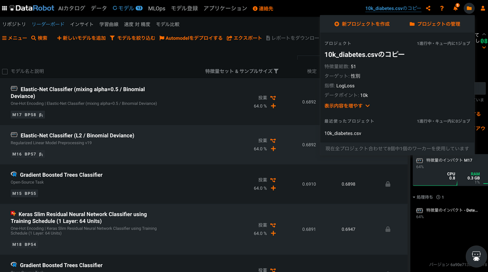 HajimeO_0-1616397126065.png