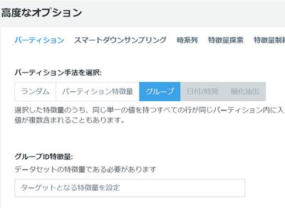 NaoYamaguchi_1-1620960537611.png