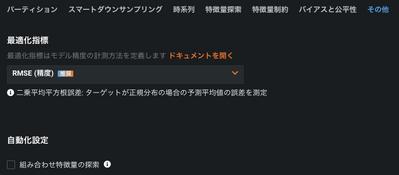 Miogawa_0-1624240962883.png